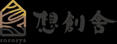注文住宅FPの家を福岡で建てる 想創舎(株)手嶋組