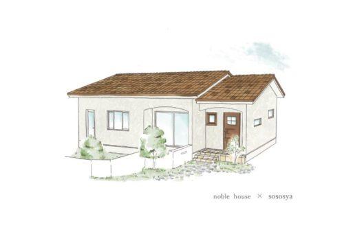 おうち探検会 ~noble house ~