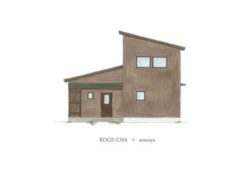 おうち探検会 ~KOGE-CHA~