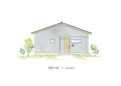おうち探検会 ~綿紗の家~