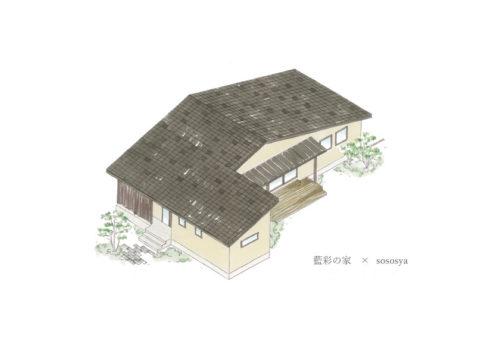 おうち探検会 ~藍彩の家~