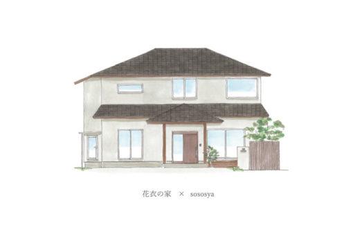 おうち探検会 ~花衣の家~